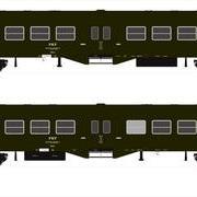 Wagon osobowy 2 kl Ryflak Bdhixt (Robo 102Awaw053)