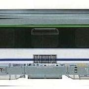 Wagon osobowy 2 kl Intercity Chrobry  (ACME 90033)