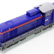 Lokomotywa manewrowa spalinowa SM42 (Piko 59465)