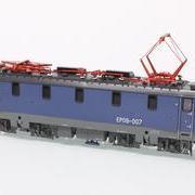 Lokomotywa pospieszna elektryczna EP09 (EFC-Loko 006-11-A)