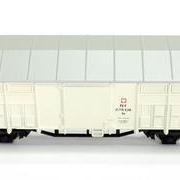 Wagon owocarka So (PiotrB-32 Roco 47526 R/0715536)