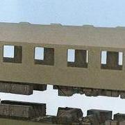 Wagon osobowy 1 kl Adnu (Heris 17030 HR17030)