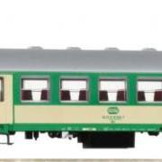 Wagon osobowy 2 kl do ruchu lokalnego Bh (Piko 96654)