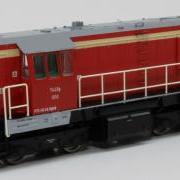 Lokomotywa spalinowa T448p (MTB H0742-006)