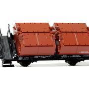 Wagon wapniarka .T (Sdwh) (Tillig 501079)