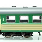 Wagon osobowy 2 kl Ryflak Bh (Robo 102Atcz092)