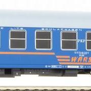 Wagon sypialny WARS WLABd (Roco 64820)