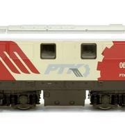 Lokomotywa towarowa spalinowa 060 DA (Tillig 72094)