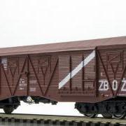 Wagon towarowy kryty do przewozu zboża luzem .Gags-t (TMF 551417)